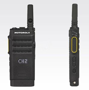 Motorola SL1600 handheld digital radio